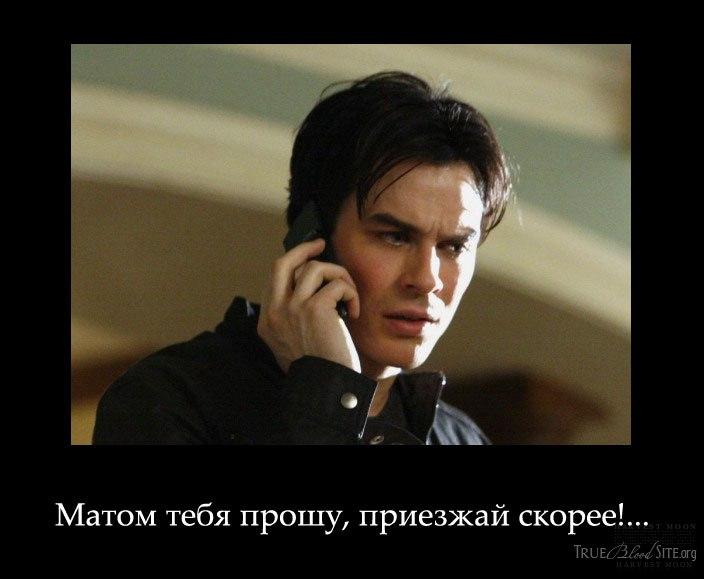 http://www.truebloodsite.org/uploads/posts/2011-06/1307814372_15.jpg